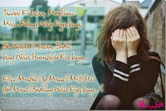 Heart Touching Sad Hindi Ghazals for Lovers with Alone Girl Pictures | Poetry