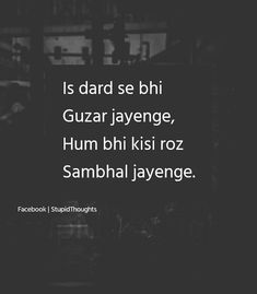 Yaaaa Secret Love Quotes, First Love Quotes, Inspirational Poems, Motivational Quotes In Hindi, Poet Quotes, True Quotes, Best Friend Quotes Funny, Silence Quotes, Gulzar Quotes
