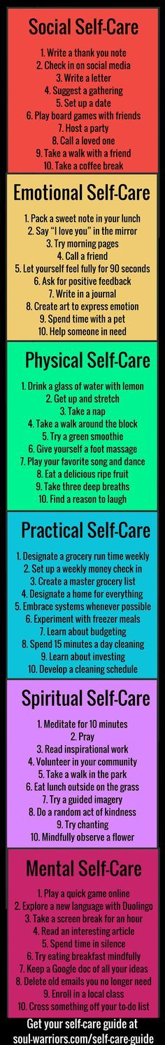 Step up your self care with this free printable guide - click through to http://www.soul-warriors.com/self-care-guide/ to download your copy.