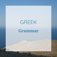 I help Greek language learners improve their speaking, when your dream is to connect & make conversations with the locals in Greece, friends and family. Learn Greek, Greek Language, Greek Culture, Online Lessons, Grammar, Vocabulary, Dreaming Of You, Writing, Learning