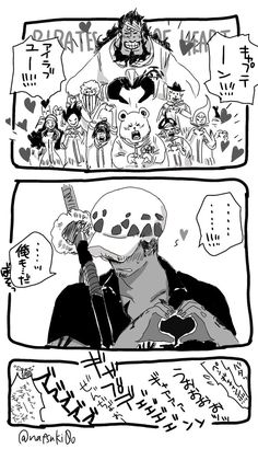 Heart Pirates Bepo Trafalgar D Water Law Shachi Penguin Jean Bart One Piece One Piece Anime, One Piece Comic, One Piece Fanart, Trafalgar Law Wallpapers, Manga Anime, One Peace, One Piece Pictures, Another Anime, Cute Friends