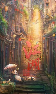 Beautiful Illustrations by Jie He