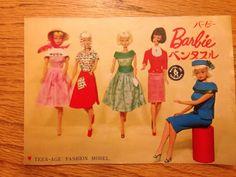 Vintage Barbie Japanese exclusive rare barbie booklet in Dolls & Bears, Dolls, Barbie Vintage (Pre-1973)   eBay