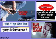बल वहल गम स अपन बचच क कस बचय blue whale game facts and precautions Blue Whale Game, Blue Whale Challenge, All News, Facts, Fun, Lol, Funny, Truths