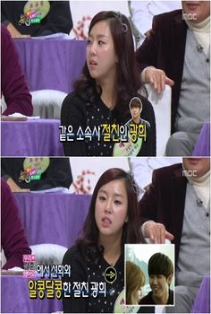 Jewelrys Yewon is envious of Sunhwa for pairing up with Kwanghee on We Got Married?