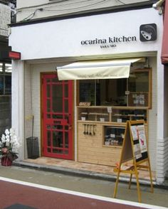 看板目黒区東京デザイン作成看板デザインロゴデザイン立体文字電光看板カフェ看板クリエイティブ