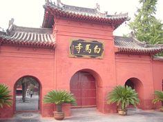 White-Horse-Temple-Buddhism-Han-Emperors.jpg (3264×2448)