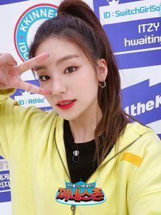 South Korean Girls, Korean Girl Groups, Programa Musical, Lema, Olivia Hye, These Girls, New Girl, K Idols, Kpop Girls