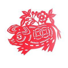 Chinese New Year Zodiac, Chinese New Year Poster, Happy Chinese New Year, Year Of The Boar, Year Of The Pig, Paper Art, Paper Crafts, Chinese Paper Cutting, China