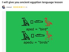 I will give you a lesson in the Ancient Egyptian Language in the Hieroglyphic script, the most famous script of the language.   Pricing:  $5 = 30 minutes lesson. $10 = An hour lesson  Thank you! Language Lessons, Egyptian, Script, Letters, Learning, Script Typeface, Language Classes, Studying, Letter
