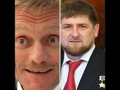 Песков не стал комментировать приказ Кадырова