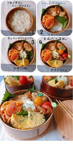 Food N, Diy Food, Good Food, Food And Drink, Yummy Food, Menue Design, Food Design, Japanese Lunch, Japanese Food