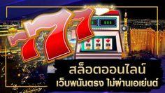 Arcade Games, Slot