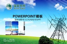 China wind PPT PPT templates template design #PPT# PPT PPT and PPT China classical wind Chinese ★ http://www.sucaifengbao.com/ppt/shuimo/