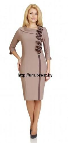 hoş... Lovely Dresses, Simple Dresses, Plus Size Dresses, Short Dresses, African Fashion Dresses, African Dress, Dress Outfits, Dress Up, Fashion Outfits