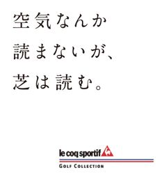 le coq sportif GOLF COLLECTION/2011/C/アプリ内バナー
