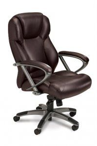 Add a posh touch to your office with this Mayline Leather Seating Series High Back Chair. This swivel office chair features a high-back design complemented by padded loop armrests. Its black hue is sure to pair easily with any decorative plan. High Back Office Chair, Black Office Chair, Swivel Office Chair, High Back Chairs, Red Office, Luxury Office Chairs, Home Office Chairs, Chair Upholstery, Upholstered Dining Chairs