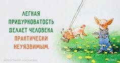 15бодрящих открыток, скоторых стоит начинать свой день