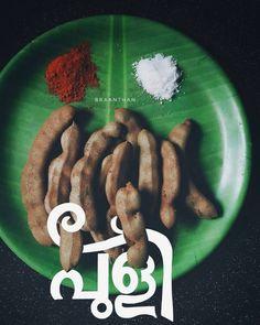 Nostalgia Quotes, Nostalgic Images, Malayalam Quotes, Kerala Food, Exotic Beaches, Hand Hygiene, Kerala India, Mind Tricks, Joy Of Life
