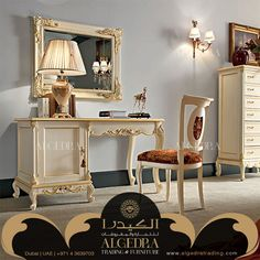 Looking for the most classic yet amazing furniture for your place? We provide a FREE consultation for all! هل تبحث عن أثاث راقي يناسب ذوقك لمنزلك , اتصل بنا الآن لنساعدك في اختيارك ونقدم لك الأنسب 00971528111106 www.algedratrading.com #Classic #Furniture #Interior #Design #Decor #Luxury #Comfort #ALGEDRA #UAE #Dubai #MyDubai #creative #luminous  #فريد #فاخر #أثاث #تجارة #أثاث_مفروشات #أثاث_منزلي #أثاث_فنادق #مفروشات #الكيدرا #دبي #الإمارات #سرير #أريكة #صوفا #كلاسيك #مفروشات_الكيدرا