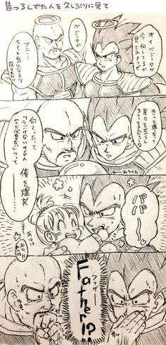 「DBついろぐ32」/「しぃの実」の漫画 [pixiv]