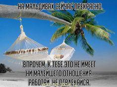 Календарь рабочих будней и праздников, утвержденный РФ