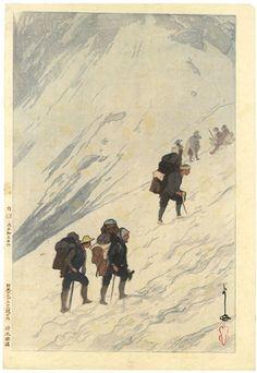 12 Scenes in the Japan Alps Series, Climbing a Snow Valley at Harinoki by Yoshida Hiroshi / 日本アルプス十二題の内 針木雪渓 吉田博