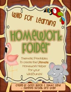 Make your own homework folders - jungle/safari theme