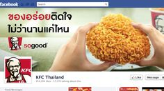 KFC Thailand Exploits Tsunami to Sell Terror Chicken on Facebook