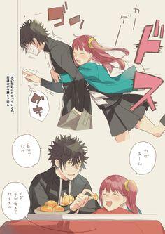 Fan Art, Manga, World, Anime, Twitter, Manga Anime, Manga Comics, Cartoon Movies, The World