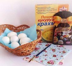 Готовимся к Пасхе: 3 салфетки, яйца и крахмал помогут сотворить настоящее чудо. Decoupage, Oatmeal, Eggs, Breakfast, Handmade, Diy, Food, Easter Ideas, Shabby Chic