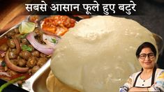 My Recipes, Indian Food Recipes, Masala Kitchen, Bhatura Recipe, Vegetarian Recepies, Sandwich Cake, Indian Snacks, Appetisers, Yummy Snacks