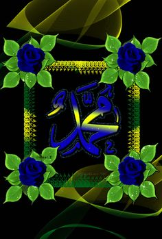 Allah Calligraphy, Islamic Art Calligraphy, Allah Wallpaper, Islamic Wallpaper, Islamic Images, Islamic Pictures, Anniversary Cake Pictures, Bon Ramadan, Muharram Poetry
