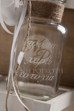 Μπομπονιέρες γάμου γυάλινo φαναράκι με ευχές και σχοινί