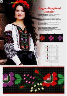 Gallery.ru / Фото #21 - №42 (1) 2016 - irinask Tapestry Crochet, Knitting Charts, Crochet Flowers, Christmas Sweaters, Embroidery Designs, Cross Stitch, Dressing, Sewing, Womens Fashion