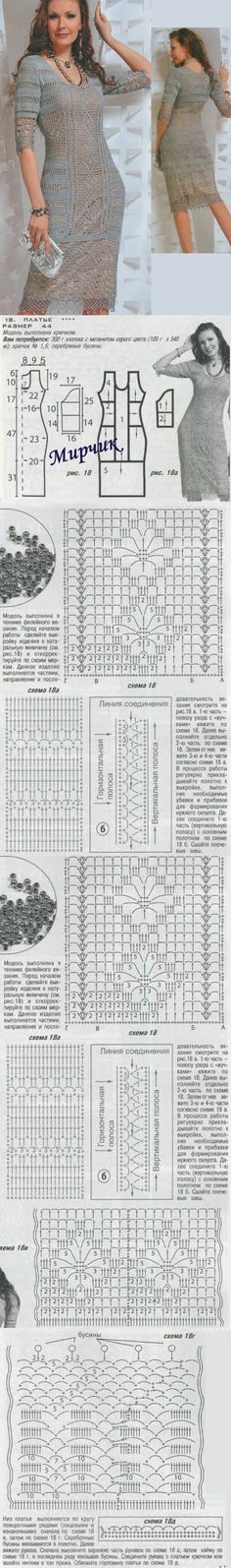 Вязание крючком - платье Dress Patterns, Crochet Patterns, Crochet Diagram, Stylish Dresses, Crochet Clothes, Knit Dress, Knit Crochet, Diy And Crafts, Projects To Try