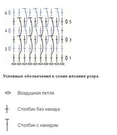 Плотный-узор-крючком-схема-описание-3.jpg (384×444)