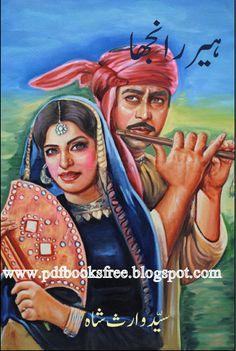 Heer ranjha book in hindi