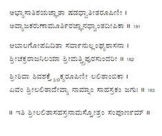 Lakshmi sahasranamam lyrics in kannada - taizitiser