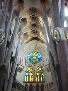 Sagrada Familia elisaserendipity.blogspot.com