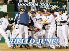 Goodbye May, Hello June! - please be awesome.