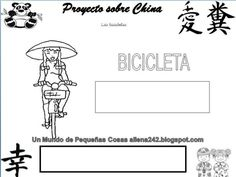 Fichas proyecto China Educacion Intercultural, Album, Montessori, Spanish, China Crafts, Chinese Culture, Continents, Index Cards, Photos