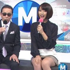 Street Snap, Prime Time, Beautiful Asian Women, Japanese Girl, Asian Woman, Asian Beauty, Legs, Womens Fashion, Pretty