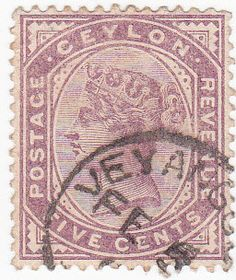 1880s Ceylon British Colony Queen Victoria 5 Cent by onetime, $3.00