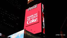 Coke, Billboard, Neon Signs, Coca Cola, Poster Wall, Cola