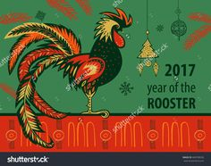2017 Chinese New Year Of The Rooster. Vector Illustration With Xmas Tree. Hand…
