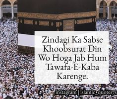 Chana Recipe, Best Islamic Quotes, Love In Islam, Islamic Images, Quran Quotes, Deen, Allah, Posts, Instagram