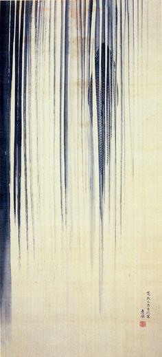 Japanese art Maruyama Oukyo Look at that hidden koi! Japanese Painting, Chinese Painting, Chinese Art, Japanese Artwork, Carpe Koi, Art Asiatique, 1 Tattoo, Art Brut, Japanese Prints
