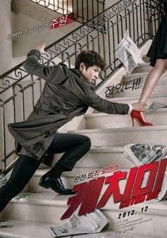 Teaser and posters for chase rom-com Catch Me » Dramabeans » Deconstructing korean dramas and kpop culture