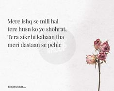 15 Soulful Shayaris About Life & All That Comes With It Love Wisdom Quotes, Poet Quotes, Shyari Quotes, Love Life Quotes, Words Quotes, Friend Quotes, True Quotes, Sayings, Urdu Love Words